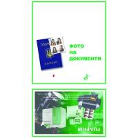 Купить Конверт FUJI паспорт Укр . ( 100шт.) -