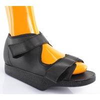 Купить ARMOR ARF16 Обувь послеопер.для разгрузки перед.отдела стопы,L - ARF16/L