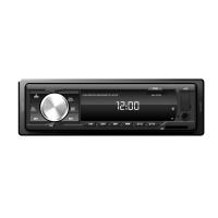 Купить АвтоРесиверCD/MP3 ERGO AR-101W (белая подсветка) - AR-101W