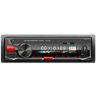 Купить АвтоРесиверCD/MP3 ERGO AR-201R - AR-201R