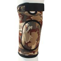 Купить ARMOR ARK2106 Бандаж для колен.суст.и связок,закр,разм.L,коричн - ARK2106/L/корич.