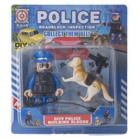 Купить Конструктор Space Baby Police фигурка с собакой и аксессуары 6 видов - SB1011