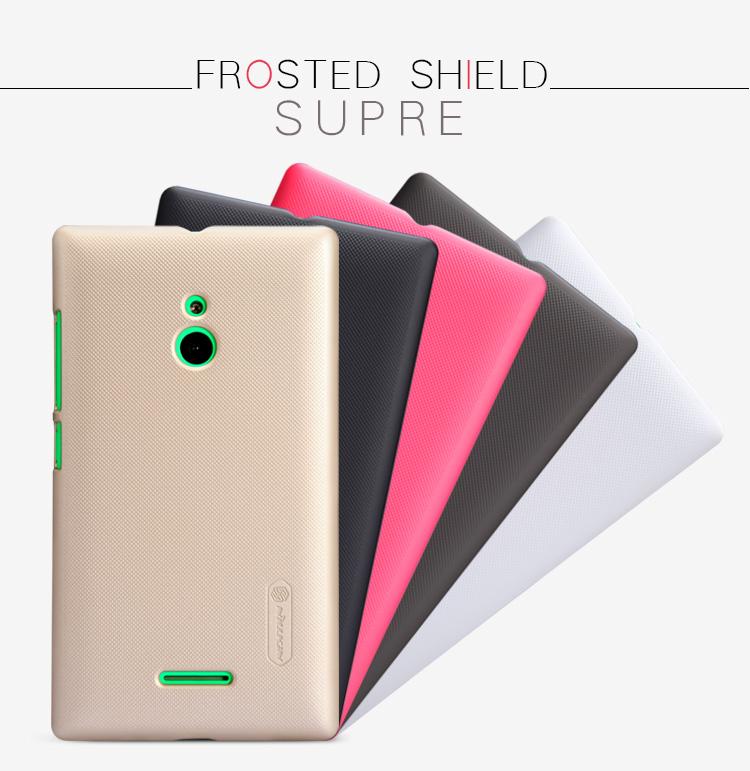 Чехол Nillkin Nokia XL - Super Frosted Shield Black