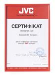 Официальный партнер компании JVC в Украине. 2010.