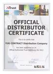 Официальный авторизованный дистрибьютор продуктов ТМ Trust в 2012.