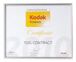 Авторизованный дистрибьютор продуктов ТМ Kodak. 2010.