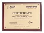 Официальный дистрибьютор батареек и аксессуаров ТМ Panasonic в Украине. 2010.