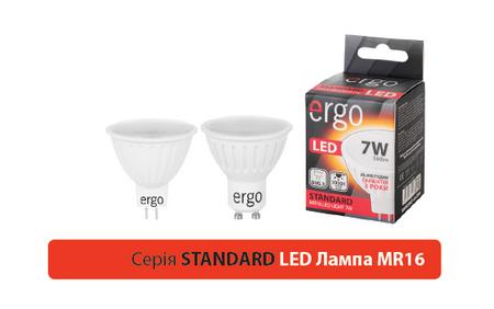LED лампы ERGO Standard MR 16 GU5.3 GU10